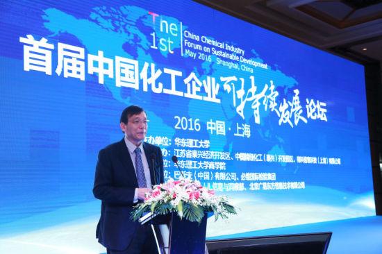 原国务院发展研究中心副主任、产业经济研究部部长刘世锦先生作主题演讲