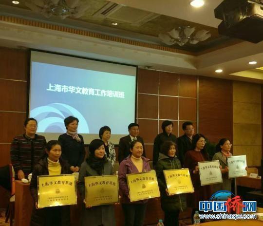 """赌博平台最有信誉的:""""上海华侨学院""""揭牌成立_将开展教育培训等"""
