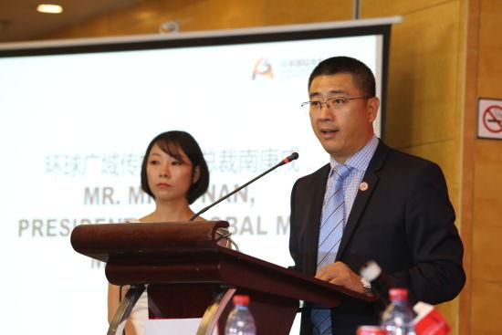 环球广域传媒集团总裁南庚戌(右一)发言。 /官方 摄