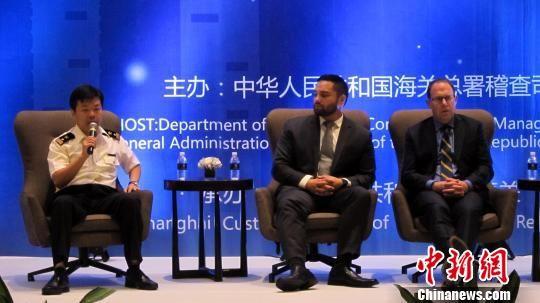 """金沙网上娱乐:中国和新西兰海关联合在沪举办""""AEO互认协议""""说明会"""