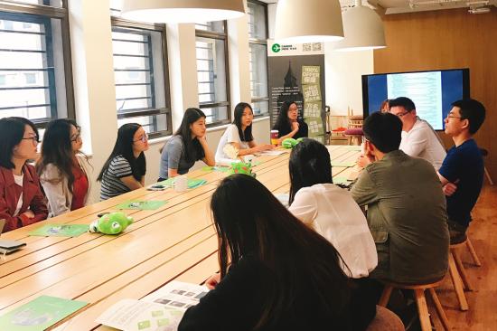 职业蛙英国办公室为张江人才培养与交流平台开展人才交流活动