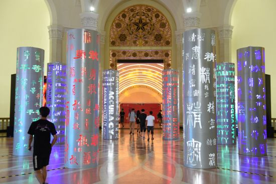 2017上海v经济周介绍玩转想象力经济平面设计师面试开幕自己图片