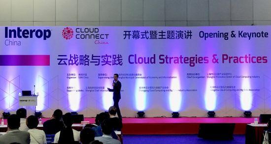 图为北京供销科技CEO王帅宇发表演讲
