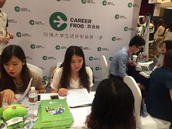 职业蛙高级职业顾问现场一对一为留学生提供求职指导服务