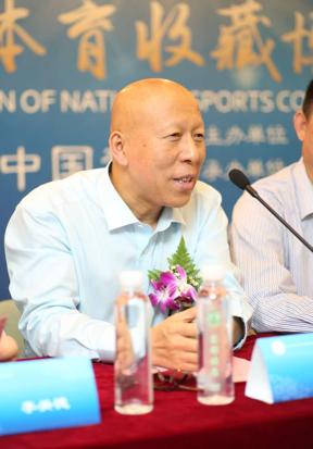 中国体育文化与收藏协会副主席、中国收藏家协会体育纪念品收藏委员会主席李祥发言。
