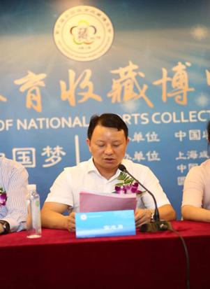 上海咸晟集团有限公司董事长富志勇发言。
