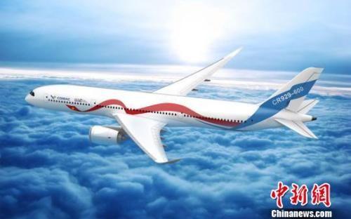 皇冠电子游戏网址:中俄联合远程宽体客机正式命名为CR929