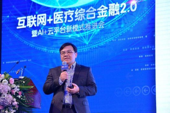 平安集团执委、平安科技首席科学家肖京