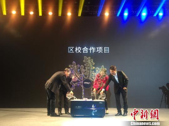 """国际娱乐城线上赌博:上海杨浦""""大手笔""""打造百亿级产值人工智能产业集聚区"""