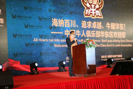 牛人俱乐部副主席、上海久利食品有限公司董事长游忠寿致辞