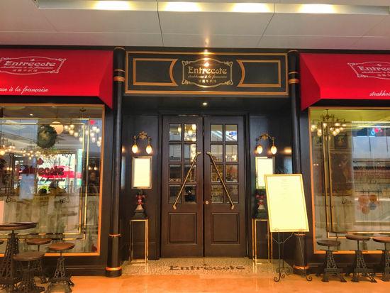 法国牛排Entrecôte中国首店