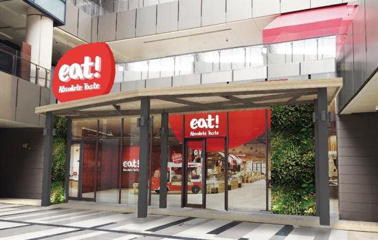 全渠道体验式超市EAT国内首店