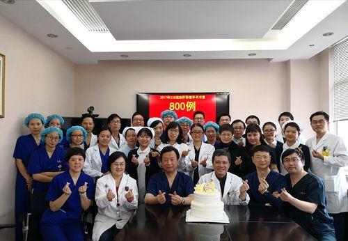 九龙高手坛上海仁济医院2017年肝移植手术量创世界之最