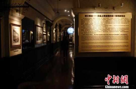 """澳门线上赌博:百年浦江饭店将于年底""""闭门谢客""""_爱因斯坦曾下榻于此"""