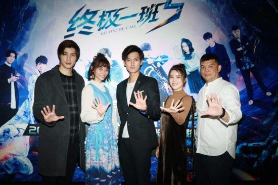 《终极一班5》看片会23日在上海举行,马振桓(图中)等主创亮相现场。/官方供图
