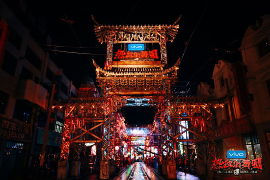 """""""热血之城""""23日晚首次面向外界开放。/官方供图"""