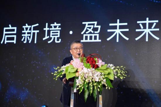 喜盈门国际商业连锁企业建材招商副总裁郝宏伟先生致辞。/官方供图