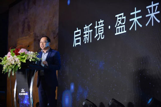 福州瑞朗家居有限公司总经理吴铭锡先生致辞。/官方供图