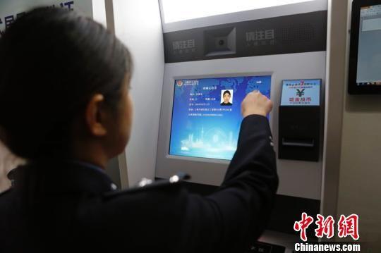 """北京赛车开奖结果网址:上海开启""""智慧公安""""建设:数据织密城市安全网络"""