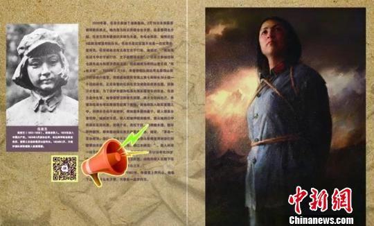 """北京赛车pk拾投注网站:""""跨越时空的井冈山精神""""主题展览在上海展出"""