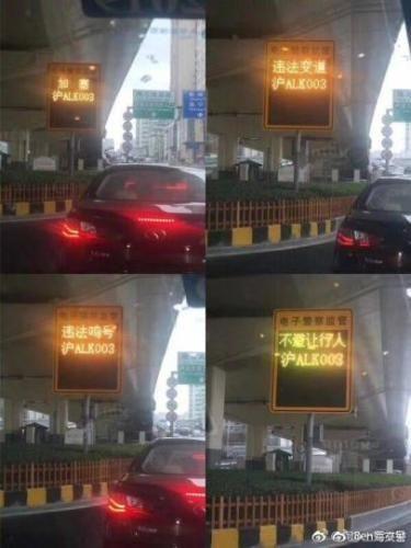 必发彩票安全吗:一沪牌车同时同地被拍到四种违法_上海交警:系调试工作