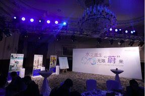 """北京pk10是正规彩票么:德国卫浴品牌科鲁迪战略转型__用专业发扬""""水之原生"""""""