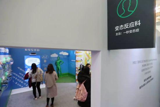 快3今天推荐豹子号码:展览