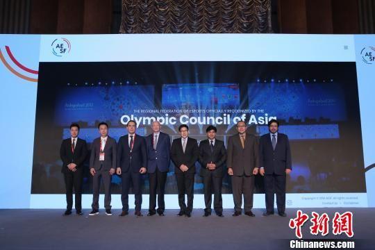"""快三有和值计算公式吗:亚洲电子体育高峰论坛在沪举行_霍启刚到场为电子体育""""站台"""""""
