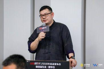 上海市信息服务业行业协会秘书长陆雷