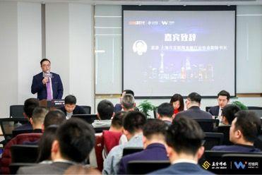 上海市互联网金融行业协会副秘书长孟添