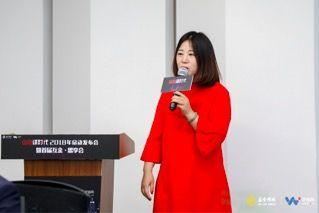 《金融译时代》栏目组出品人,互金传媒董事长吴紫藤