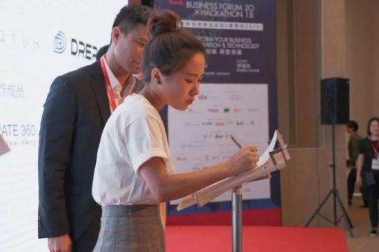DREP联合创始人 Momo Chang