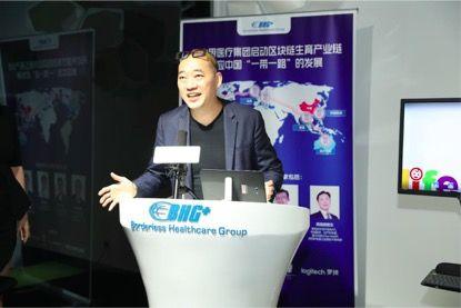 无边界医疗集团董事长兼创始人余卫湘博士讲话