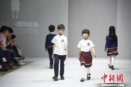 电子游戏娱乐城平台:128套海派时尚校服亮相环东华时尚周