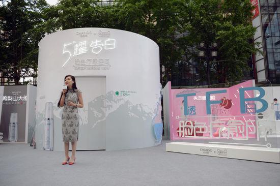 伽蓝集团零售总裁吴梦致辞。/官方供图