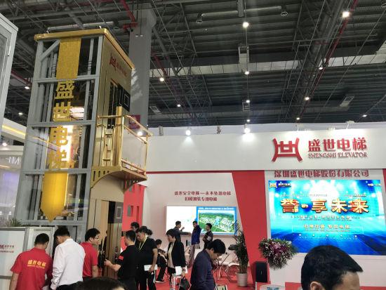 北京赛车平台:盛世电梯创新设计安全电梯获欧洲四大国际发明金奖