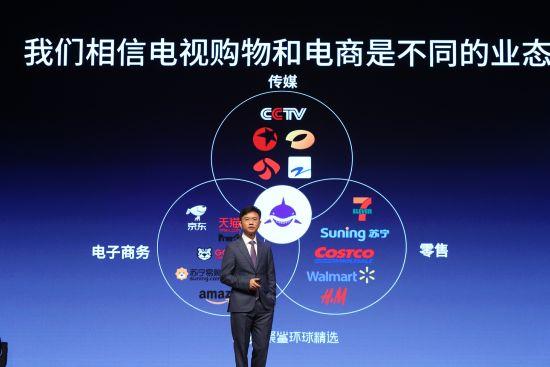 聚鲨环球精选董事长孔炯发表演讲