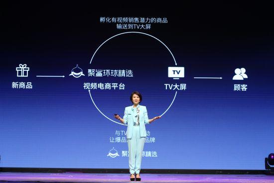 聚鲨环球精选北京阅视无限科技有限公司CEO余晔介绍视频电商平台