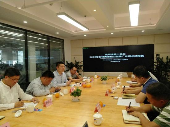 石棉黄果柑产业扶贫专项报告发布会现场。