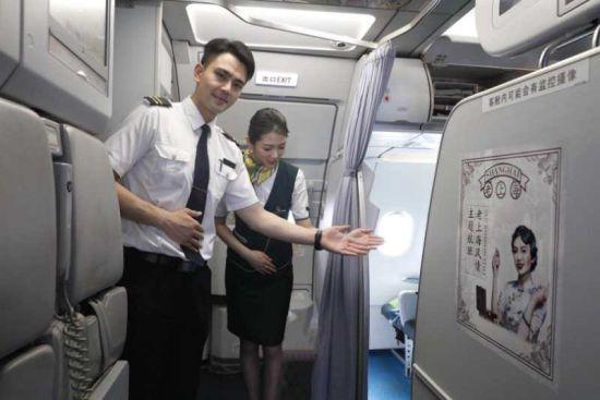 春秋航空母亲节特别活动-带你重回老上海