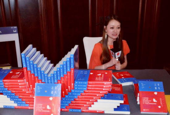 Sally Wang女士新书《非凡之道》火爆热售