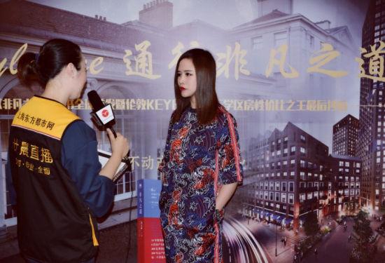 万铂不动产总经理&创始人吴乐怡女士接受媒体采访