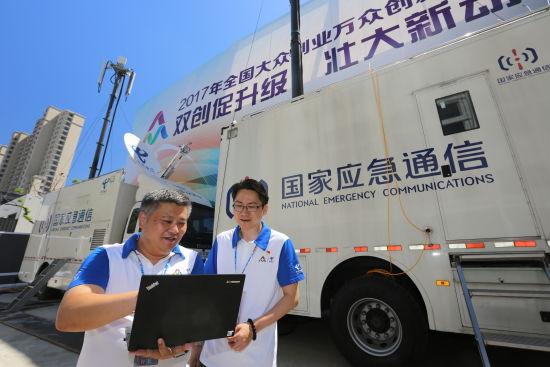 服务双创,中国电信上海公司是认真的。图为电信保障人员正在核对网络信号优化情况。王万隆摄