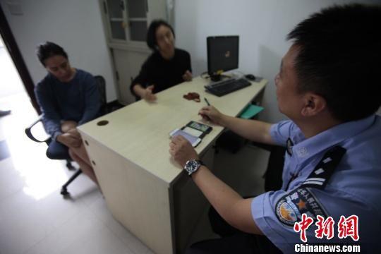 澳门赌博的网址:上海浦东警方捣毁一出售出入境证件团伙
