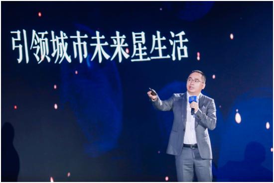 红星地产副总裁陈志杰现场分享红星地产的生活美学