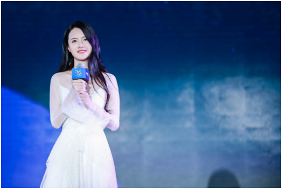 红星地产品牌大使张芷溪深情朗诵诗歌《种种可能》