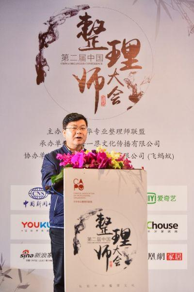 上海市统战部社会工作处处长王罗清致辞。