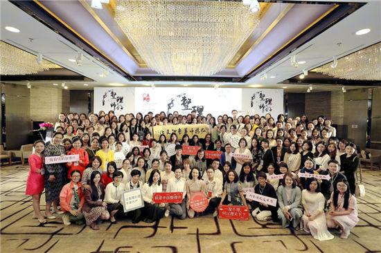 第二届中国整理师大会在上海召开。