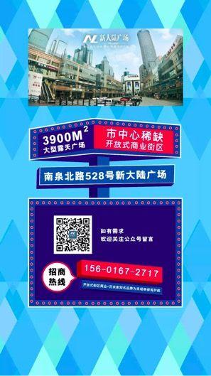 平安彩票会员登录:新大陆广场推出线上游戏《怪物猎人》___发放百万优惠券