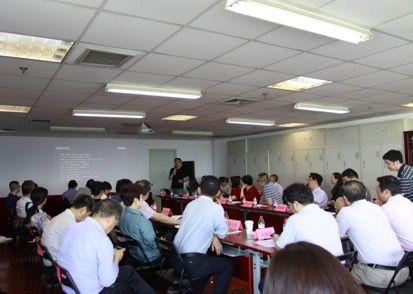 原本区块链CEO吴鹏出席中国财经媒体版权保护联盟(筹)第一次座谈会并发表主题演讲